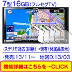 富士通テン;イクリプ AVN-Z03i[12/DVD/音録/BT/Wi-Fi]