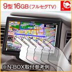 富士通テン;イクリ AVN-ZX03i[12/DVD/音録/BT/Wi-Fi]