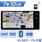 富士通テンイクリプスイクリプス7型ワイド AVN-S7W[通信ユニット同梱]