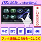 パナソニック;パナ CN-R500D1[12/DVD/音録/bt/HDMI]