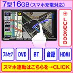 パナソニック;パナ CN-R300D[12/DVD/音録/bt/HDMI]