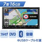 パナソニックPana 7型 CN-RE03D[地デジ/DVD]