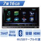 パナソニックPana 7型 CN-RX04D[地デジ/DVD/Blu-ray]