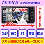 パナソニック;パナ CN-R500WD1[12/DVD/音録/bt/HDMI]