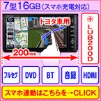 パナソニック;パナ CN-R300WD[12/DVD/音録/bt/HDMI]