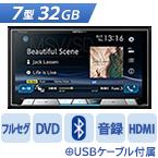 パイオニア;カロッツ ZH0099[12/DVD/BT/HDMI/5.1ch]