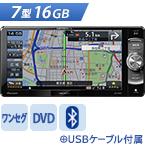 パイオニア;CAR 7型ワイド AVIC-RW502[ワンセグ/DVD/BT]