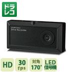 コムテックドライブレコーダーコムテック HDR-101