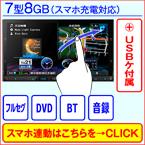 ケンウッド;KW MDV-X701[12/CD/DVD/BT/音録]