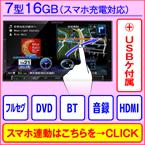 ケンウッド;KW Z701[12/DVD/Wi-Fi/BT/音録/HDMI]