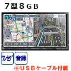 ケンウッド;KW MDV-L301[1TV/CD/USB/音録]