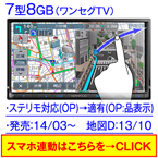 ケンウッド;KW MDV-L401[1TV/CD/DVD/USB/音録]