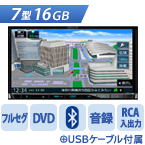 ケンウッド;KW 7型 MDV-L502[12TV/CD/DVD/音録]