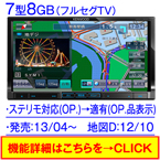 ケンウッド;KW MDV-L500[12セグTV/DVD/音録]4x4