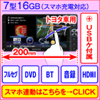 ケンウッド;KW Z701W[12/DVD/WiFi/BT/音録/HDMI]