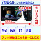 ケンウッド;KW MDV-X701W[12/CD/DVD/BT/音録]