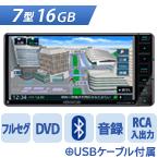 ケンウッド;KW 7型ワイド MDV-L504W[フルセグ/DVD/音録]*