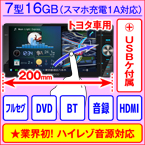 ケンウッド;KW 7型ワイドMDV-Z702W[HDMI/ハイレゾ対]