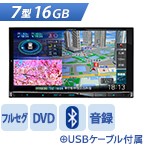 ケンウッド;KW 7型 MDV-Z904[HDMI/ハイレゾ]