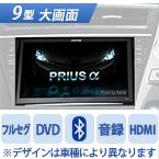アルパイン;ALP 9型EX900[12/DVD/音録/BT/HDMI]