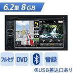 イノベイティブFravoFravo 6.2型 ANY-F621[地デジ/DVD/Bluetooth]
